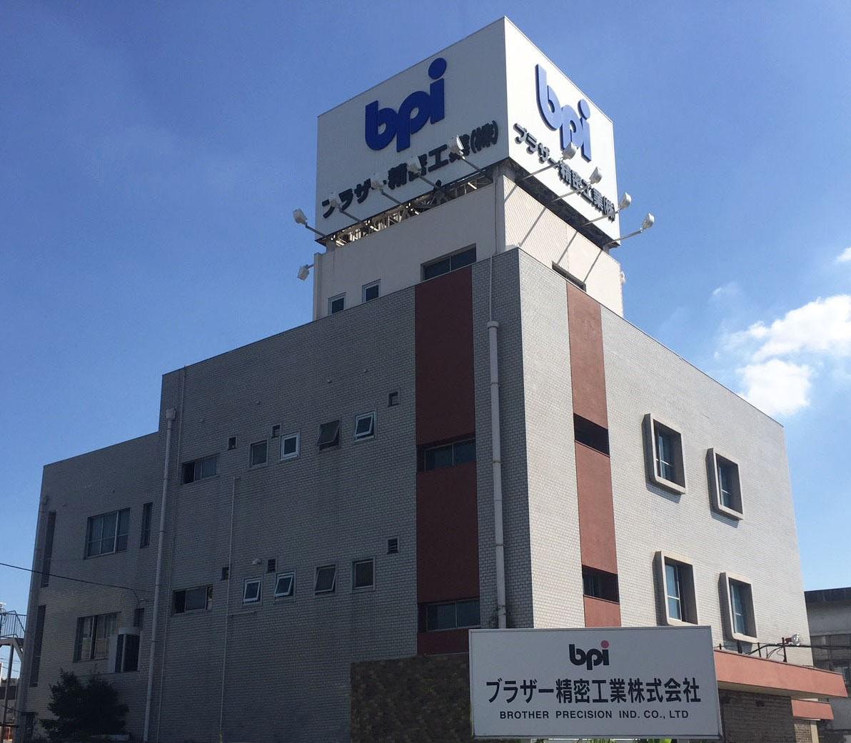 BPI-J's Office